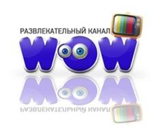 Конкурс видеопародий для WOW TV