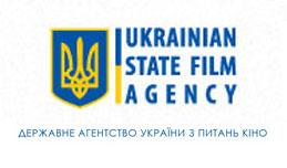 Госкино Украины объявляет третий конкурс кинопроектов