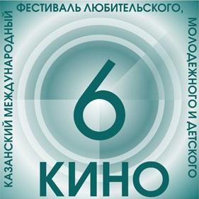 Слет кинолюбителей со всего мира в Казани