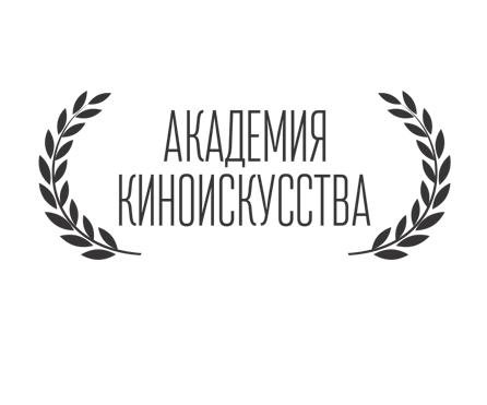 """Конкурс для режиссеров и желающих ими стать: """"Однокадровый фильм"""""""