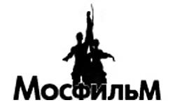 """Курсы по подготовке специалистов Киноконцерна """"Мосфильм"""""""