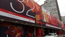 ММКФ-2010: чего ждать от фестиваля