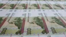 Власти РФ увеличат финансирование культуры в 2011 году на 11%