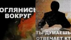 Запрещенная реклама Года Молодежи в России + версия для чиновников (2009) Социальная реклама [Видео]
