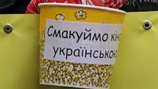 Украинское кино 2000-х: попытка рождения