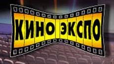 «Кино Экспо»-2010: От прямой конкуренции к компромиссному сотрудничеству