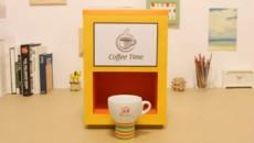Время кофе / Coffee Time (2011)