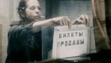 В темноте (2007)