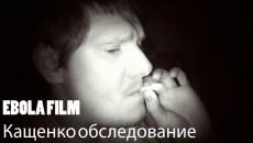 """Ни одного актера-только реальные пациенты """"Кащенко""""."""