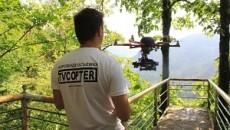 Аэровидесъемка от TVcopter.ru
