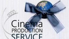 Новости выставки Cinema Production Service - 2013