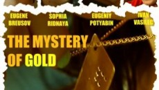 The mystery of Gold (Тайна золота) НИШТЯК 2014