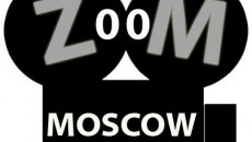 Московский ZOOM