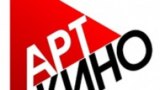 """Продлен прием заявок на Пятый фестиваль """"Арткино"""", 2012"""