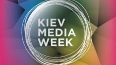 Кiev Media Week – осенью пройдет новый масштабный форум медиаотрасли в Украине