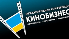 Кiev Media Week в сентябре