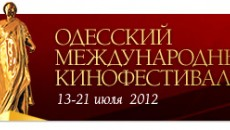Мастер-классы и пресс-конференции ОМКФ онлайн