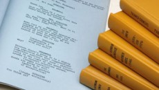 Студенты факультета «Продюсерства и экономики» (ВГИК) ищут сценарии для дипломных работ