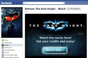 Warner Bros. запускает онлайн-прокат фильмов на Facebook