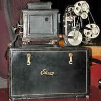 Предшественники кинокамеры