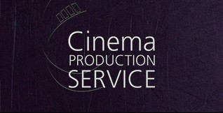 "Итоги выставки ""CPS / Сinema Production Service - 2013"""