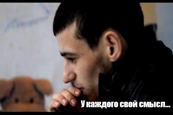"""Короткометражный фильм """"Смысл"""""""