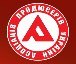 Ассоциация продюсеров Украины стала членом Международной федерации ассоциаций кинопродюсеров FIAPF