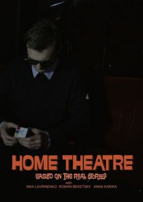 Home Theatre (The first promo)