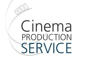 """Киновыставка """"CPS/Cinema Production Service - 2014"""""""