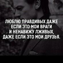 Аватар пользователя Nekruz Zuhurov