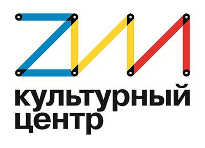 В Культурном центре ЗИЛ открывается Киноклуб: кинопоказы и дискуссии с Сергеем Сидоренко